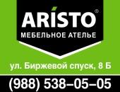Аристо мебельноет ателье Таганрог