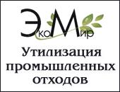 «ЭКОМИР»