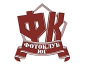 «Фотоклуб-ЮГ»