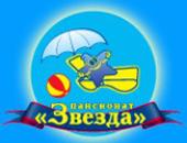 «Звезда» Санаторий-профилакторий