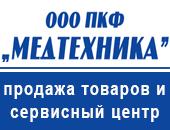 Медтехника на Гоголевском Таганрог
