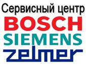 Сервисный центр Таганрог