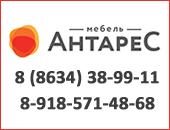 «Антарес» мебельный магазин