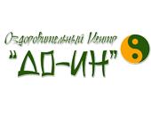 «ДО-ИН» оздоровительный центр
