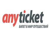 «ANYTICKET» туристическая компания