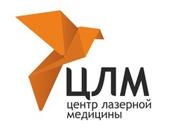 «Центр лазерной медицины»