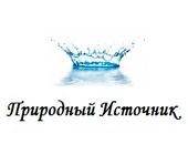 «Природный Источник» доставка воды