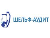 «Шельф-Аудит» ООО