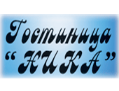«НИКА» гостиница (ЗАО «ПКК «КОМЭК»)