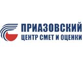 «Приазовский Центр Смет и Оценки» ЗАО