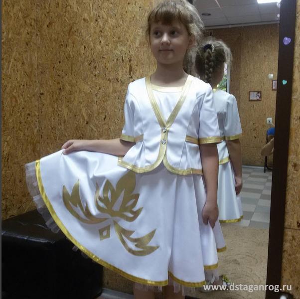 «Акцент» ателье Таганрог