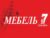 Мебель Таганрог