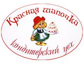«Красная шапочка» Кондитерский цех