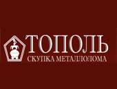 ООО «Тополь»