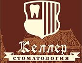 Стоматологическая клиника Келлер Таганрог