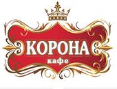 Кафе Корона Таганрог