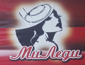 «МиЛеди» магазин женской одежды больших размеров