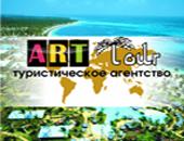«ART tour» Туристическое агентство