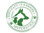Зверополис Таганрог