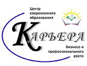 карьера Таганрог