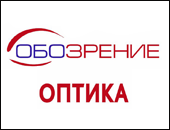 оптика Обозрение Таганрог