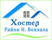 Хостел Таганрог