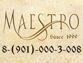 «Маэстро» Мебельная компания Таганрог