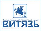 «Витязь» Авторизованный Сервисный Центр