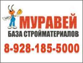 анкет преподавателя муравей интернет магазин стройматериалов волоколамск жилье