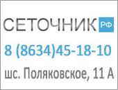 СЕТОЧНИК - Производство сварной сетки