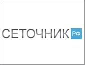 СЕТОЧНИК — Производство сварной сетки