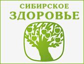 «Сибирское здоровье» офис-магазин
