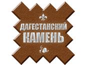 «ДагестанКамень»