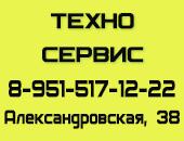 «Техно Сервис» Ремонт цифровой техники