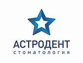 «АСТРОДЕНТ» Стоматологическая клиника