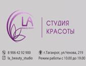 «LA beauty studio» Студия красоты