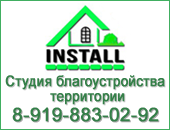 «INSTALL» Студия благоустройства территории