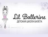 «Lil Ballerine» детская школа балета