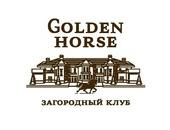 «Golden Horse» ресторанно — гостиничный комплекс