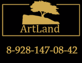 Art Land - садовый центр